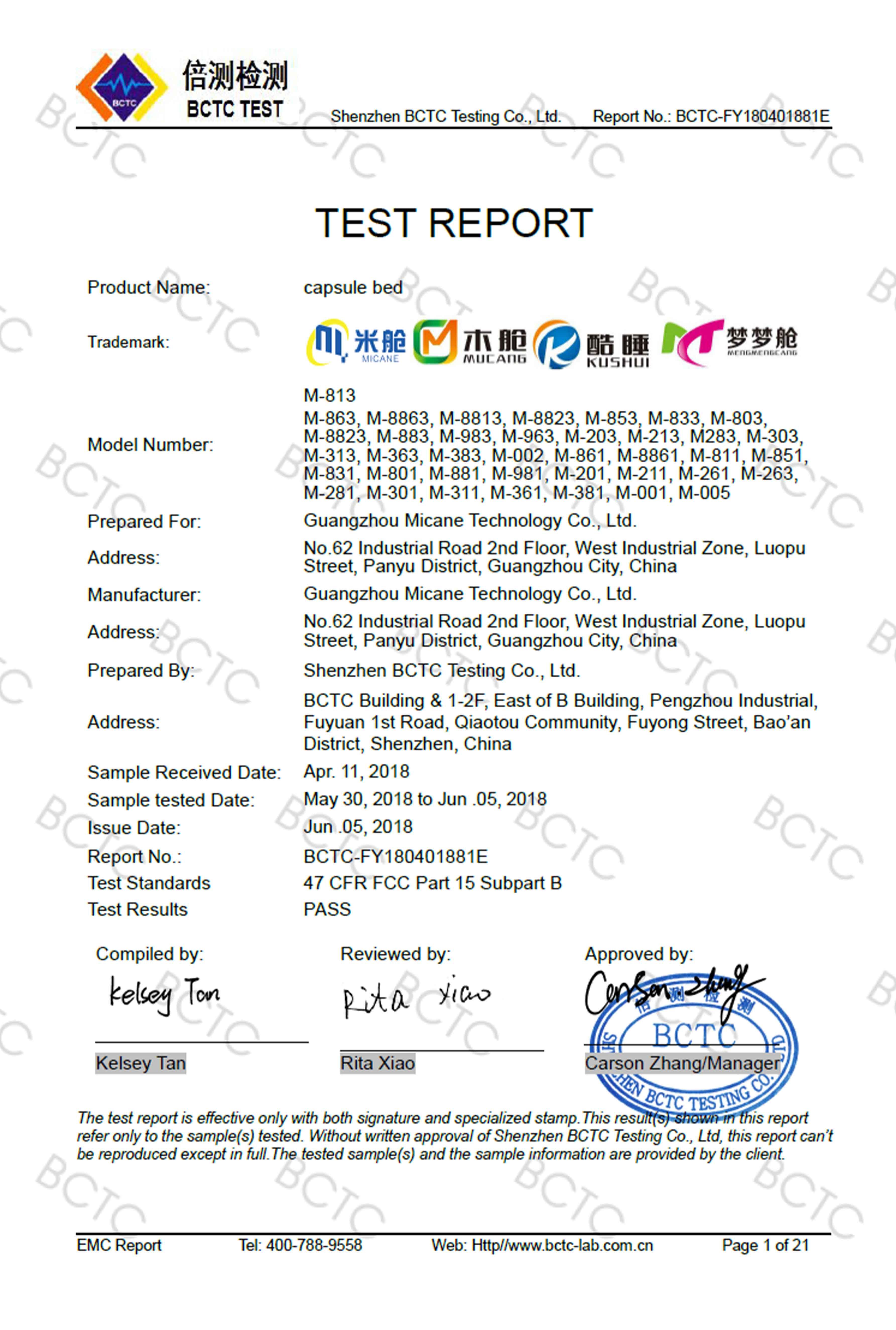 FCC 證書