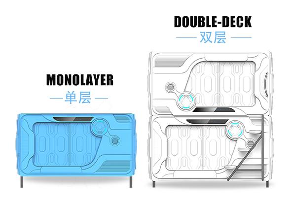 最新太空艙簡潔款橫式單人艙旗艦版