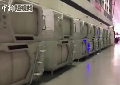 銀川機場太空艙酒店
