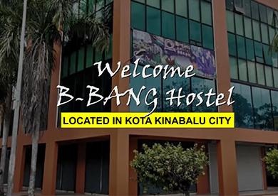馬來西亞 亞庇(城市)膠囊旅館